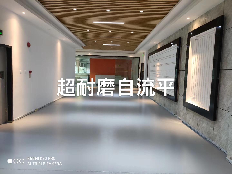 南京环氧自流平