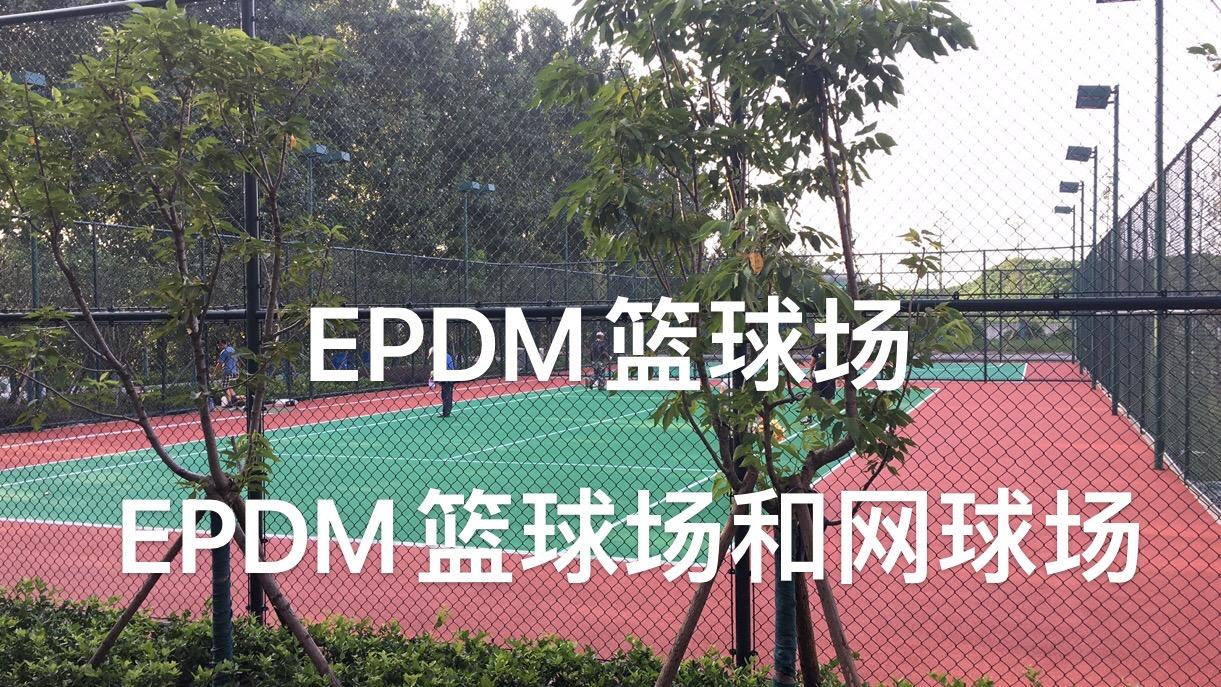 南京球场跑道