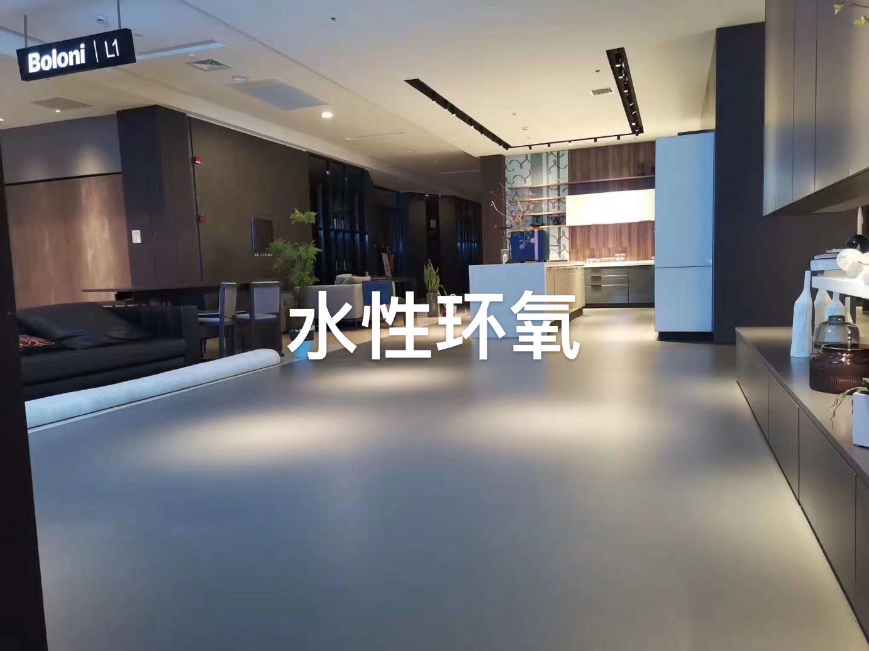南京水性环氧地坪